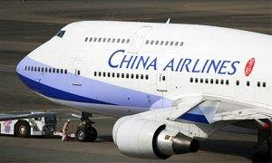 china airlines300