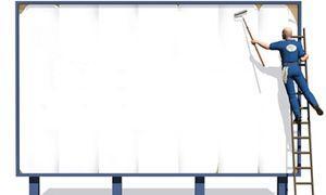 pubblicita-300x180