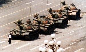 piazza-Tiananmen-300X180