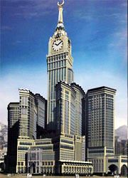 Mecca Royal Hotel Clock Tower-180X250