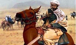Ibn Battuta-300X180