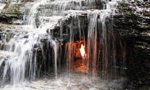 fiamma del Chestnut Ridge Park-300x180