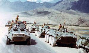 mujaheddin afghani 300x180