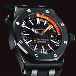 AUDEMARS PIGUET Royal Oak Offshore Diver -250x250