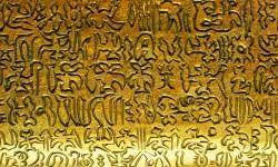 5 antiche scritture scomparse e mai decifrate 4-800x400