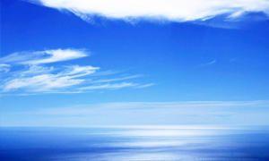Perché il cielo è blu-300x180