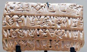 Proto-elamita ed Elamita lineare-300x180