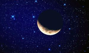 La Luna-300x180