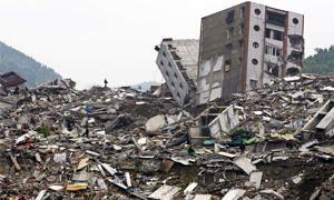 Terremoto-300x180