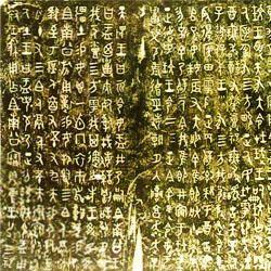 Caratteri sui bronzi-250x250