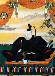 Giappone unito-180x250