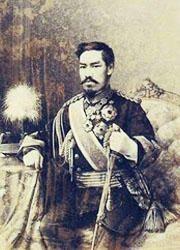 La Restaurazione Meiji avvia la modernizzazione del Giappone-180x250