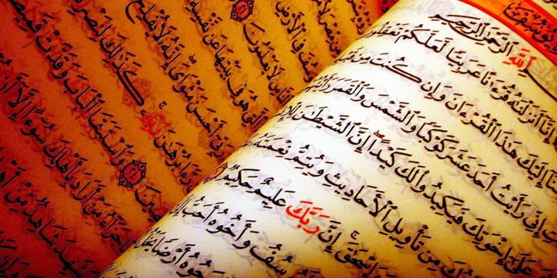Islam-5 parole chiave1-800x400