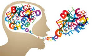 L'elaborazione linguistica-300x180
