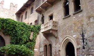 Verona-Romeo-300x180