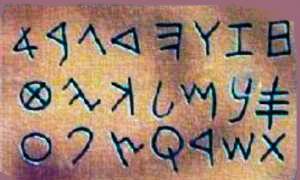I Fenici e i Greci2-300x180