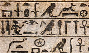 L'influenza culturale egizia-300x180