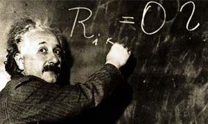 La lente distorta di Einstein-300x180