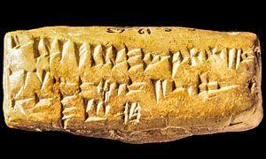 La nascita dell'alfabeto-300x180
