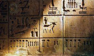 Contare in Egitto ed in Mesopotamia-300x180