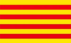 La piu antica e quella catalana-300x180