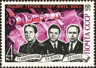Sojuz 11 e Sojuz T-10-1-300x180