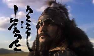 Da Temujin a Gengis Khan-300x180