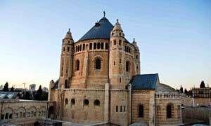Basilica dellAnnunciazione-300x180