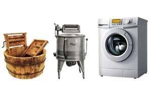 Breve storia della lavatrice-300x180