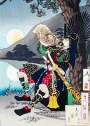 1583-La battaglia di Shizugatake-180x250