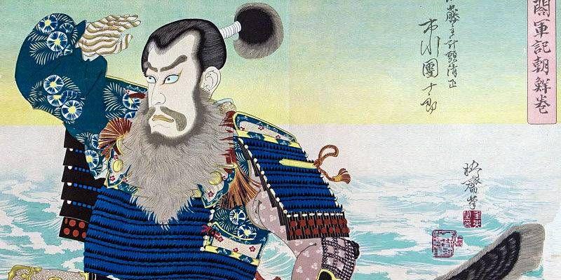 Toyotomi Hideyoshi2-800x400