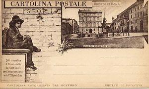 La cartolina postale-300x180