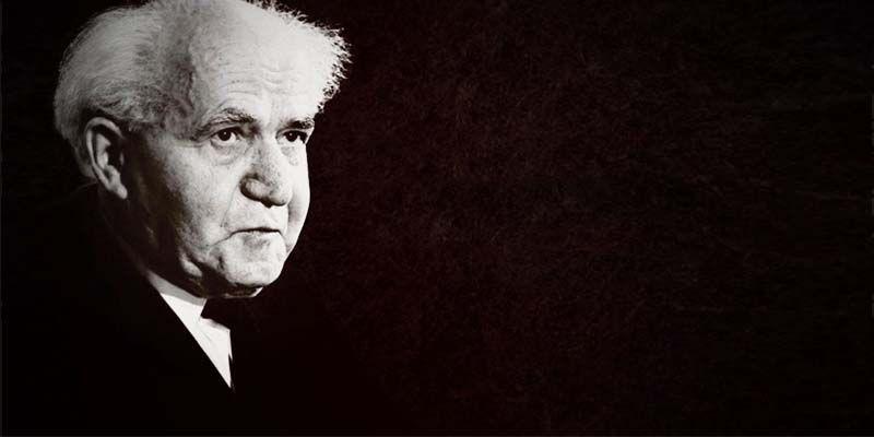 David Ben Gurion7-800x400