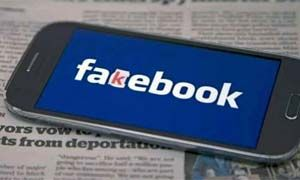 Prima dello scandalo Facebook-300x180