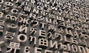 Una lingua universale-300x180