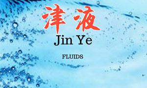 jin ye-300x180