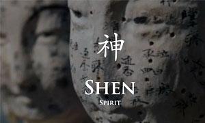 shen-300x180