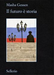 il-futuro-e-storia-180x250