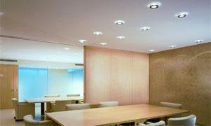 consigli illuminazione-1-300x180