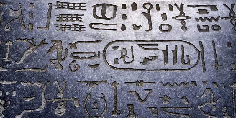 I geroglifici1-800x400