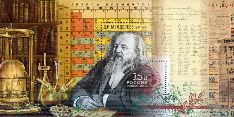 tavola periodica-5-800x400
