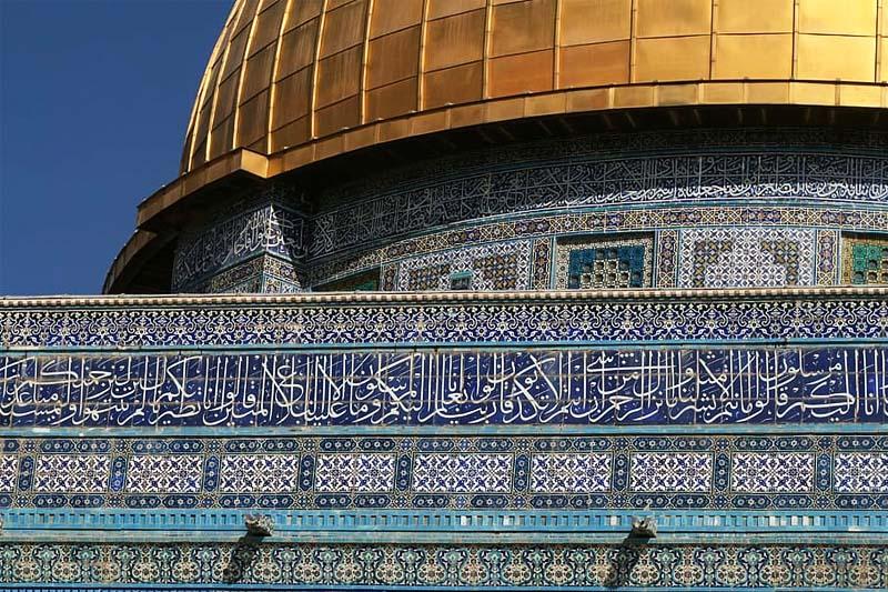 Gerusalemme-islam13-800x400