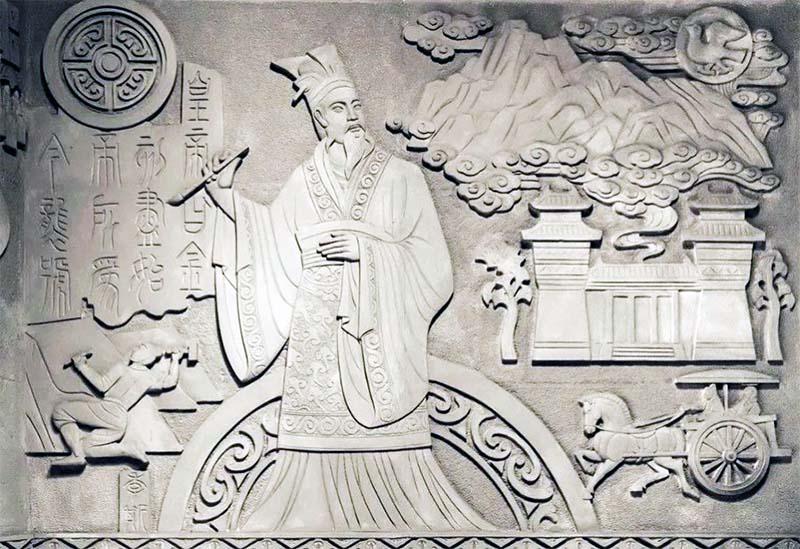 confucio-13-800x400