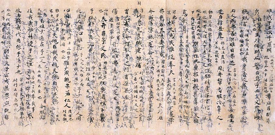 confucio scritti-14-800x400